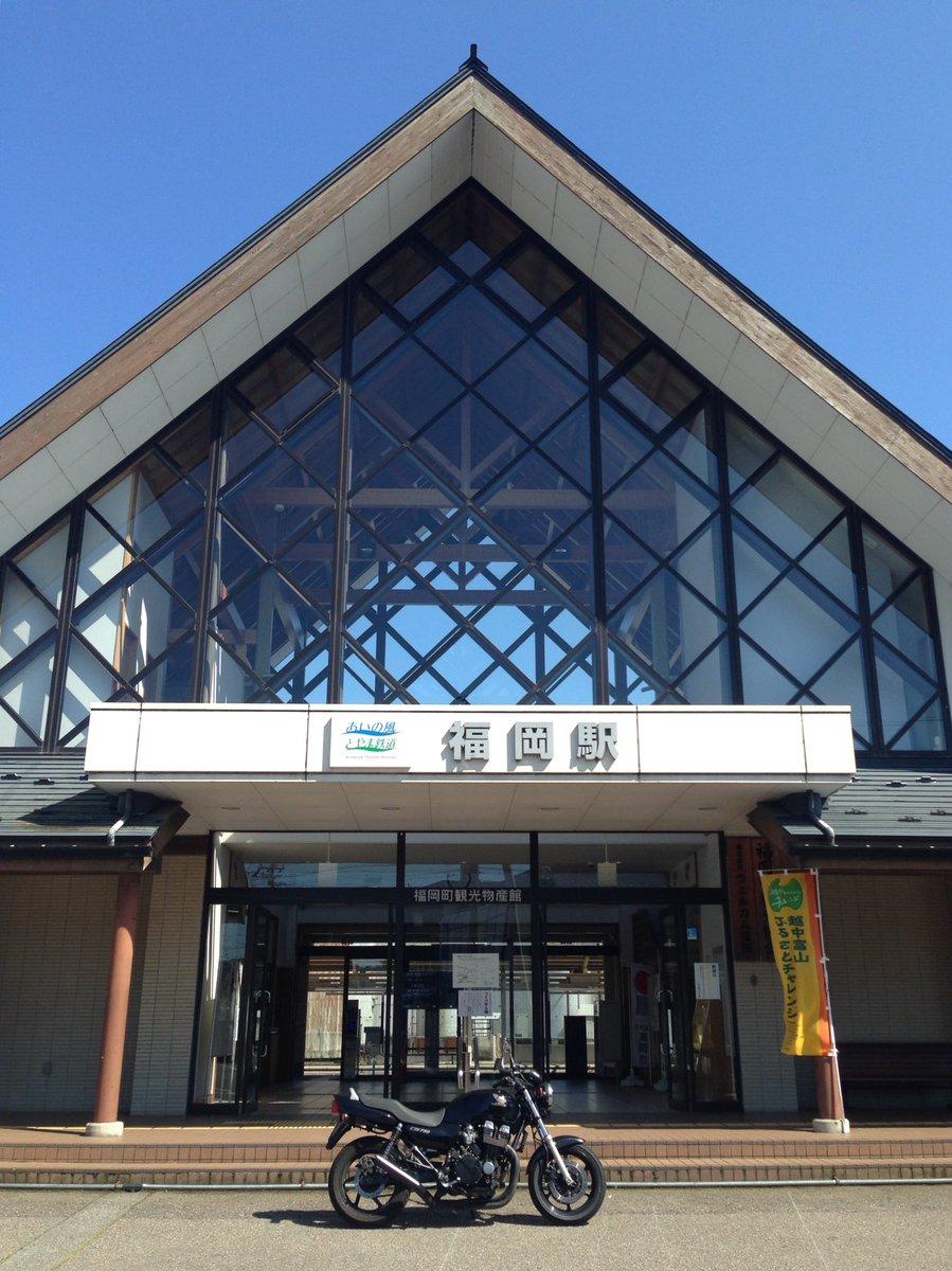 中部の駅百選 hashtag on Twitte...