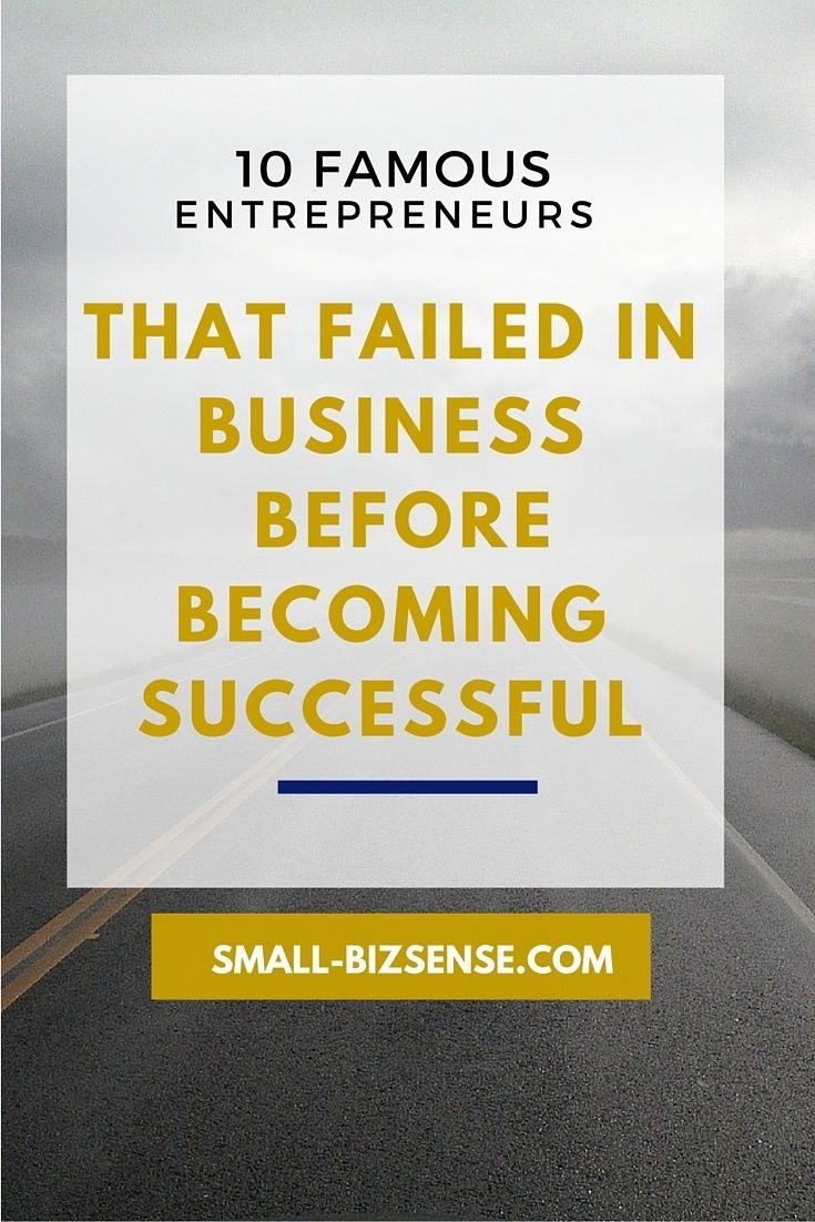 essay about successful business