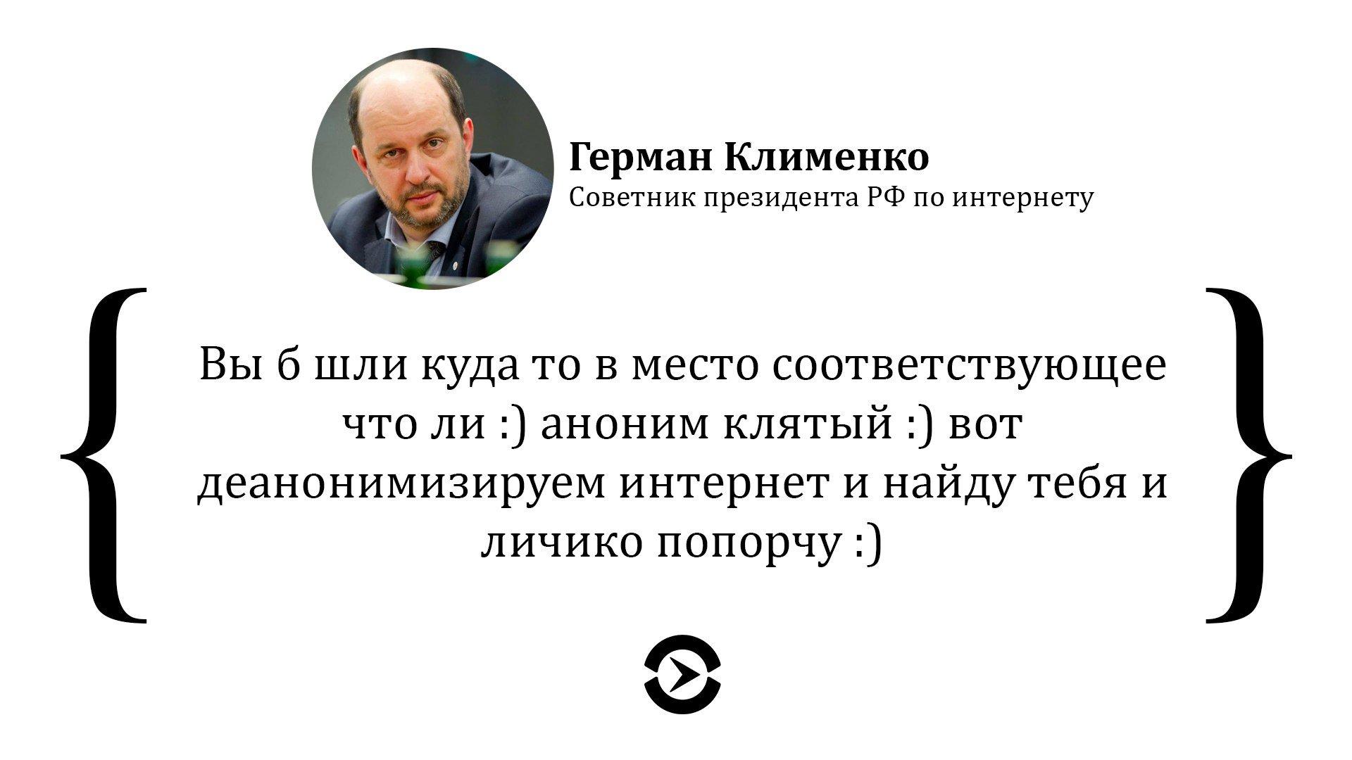 Освобожденную сегодня на Луганщине Сурженко террористы пытали - зажимали пальцы плоскогубцами, она несколько дней была в кандалах, - Ирина Геращенко - Цензор.НЕТ 4693