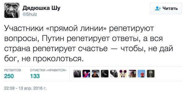 Росгвардия утверждает, что силовой разгон митингов в Москве был законным - Цензор.НЕТ 5444