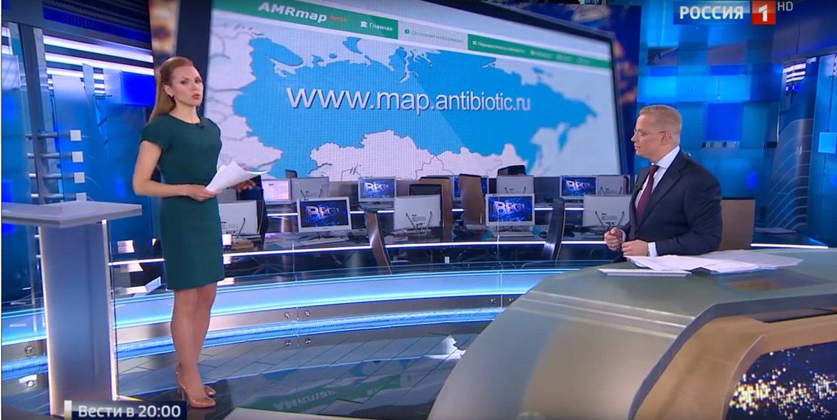 адресу проживания новости россия 2 онлайн Участок Гараж