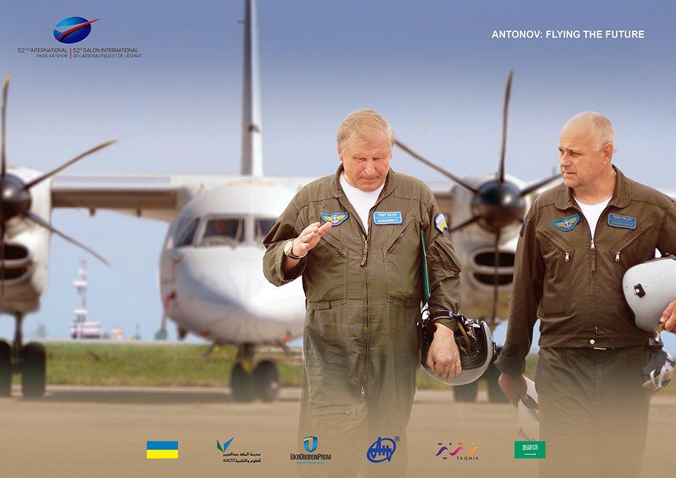 تدشين أول نموذج لطائرة انتونوف 132 صناعة سعودية اوكرانية مشتركة - صفحة 2 DCSMcDQXUAA1-KG