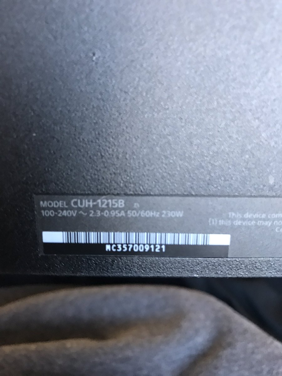 where is ps4 serial number