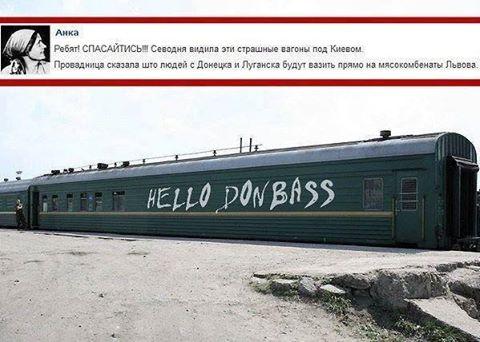 7 чеченцев дважды пытались пробраться в Украину, - Госпогранслужба - Цензор.НЕТ 9344