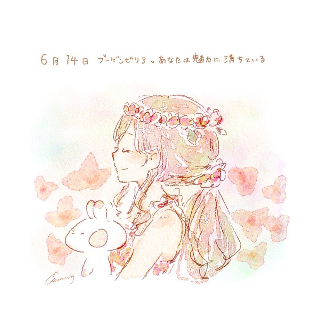 """momochy (ももちー) on Twitter: """"6月14日のお花🌸ブーゲンビリア 花言葉「 あなたは魅力に満ちている 」  #まいにちおえかき 164日目… """""""