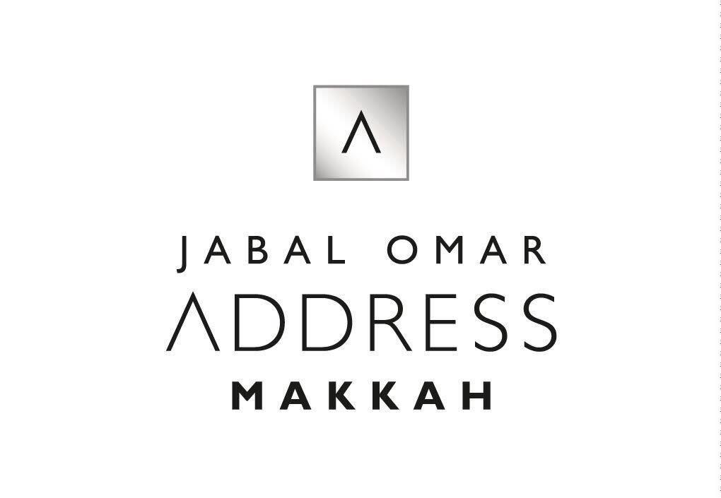 On Twitter Jabal Omar Development Company And Emaar