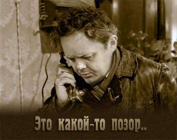 Статус УБД имеют Семенченко и Мельничук, у Алексея Порошенко и казака Гаврилюка его нет, - Госслужба по делам ветеранов - Цензор.НЕТ 8070