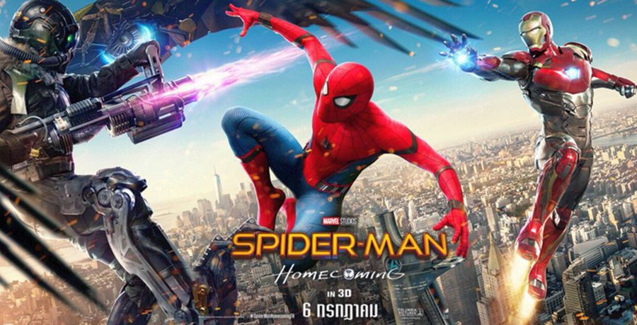 New Spider-Man: Homecoming Poster, Banner & Promotional Photos Revealed