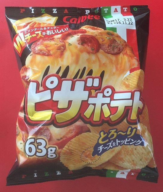 【朗報】カルビー「ピザポテト」など3商品、19日から販売再開!