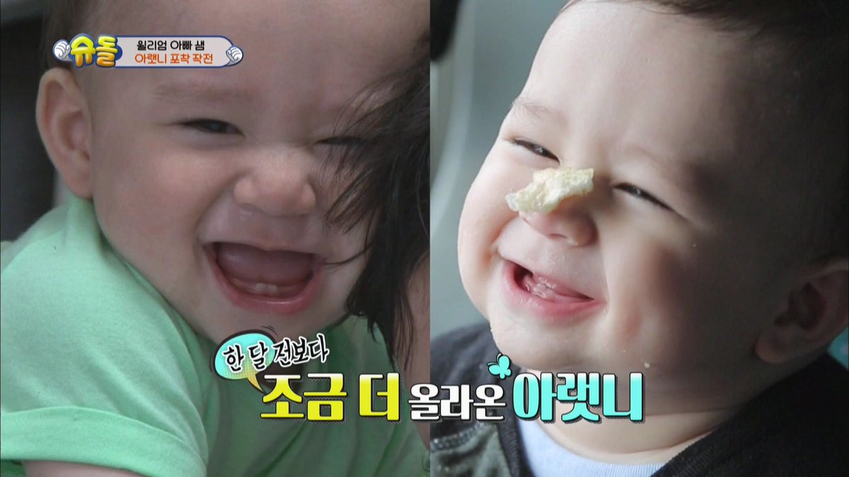 William&#39;s teeth are growing!! Watch today&#39;s &#39;ROS&#39; now on KBS World!! #kbsworld #ROS #baby #cute #william <br>http://pic.twitter.com/1rNVcUtkkq