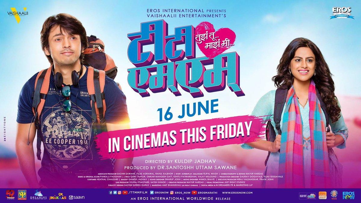 उद्यापासून #TTMM सुरु, तुम्ही नक्की बघा आणि प्रतिक्रिया द्या! #16June @ttmmfilm In Cinemas This Friday.
