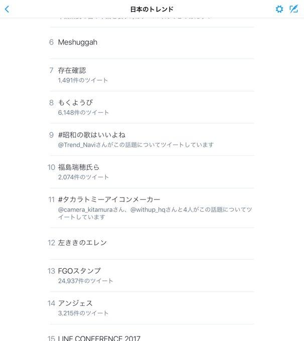 タカラトミーアイコンメーカー がトレンド入りしたってほんとですか(っ\u0027ヮ\u0027c)ウゥッヒョオアアァ pic.twitter.com/0H6LGpbKmr