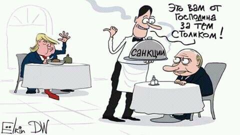 """Принятый Сенатом США закон - это """"мощный сигнал"""" Европе о том, что санкции против РФ должны не только сохраняться, но и усиливаться, - Парубий - Цензор.НЕТ 9495"""