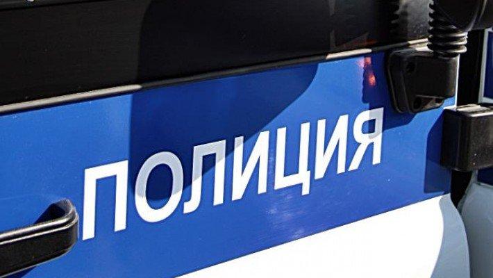 Гибдд московской области официальный сайт проверка штрафов