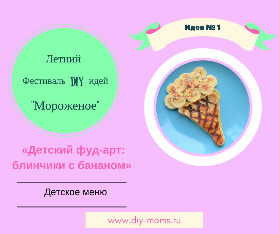Детские рецепты зразы картофельные