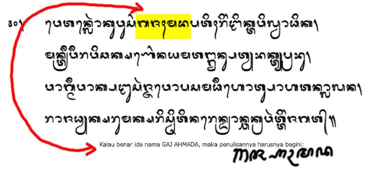 Nama Gaj Ahmada? Monggo dibaca nukilah negarakertagama ini.. Pernah dibahas Kang @lantip di tahun 2016 yg lalu.. https://t.co/UFt0Zg2Eem