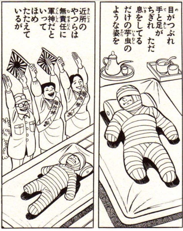 [閒聊]比較有意思的日本動漫主角形象