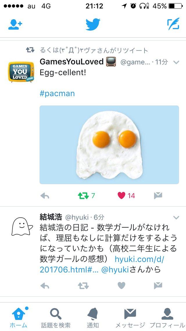 TLの関係で一瞬結城先生 @hyuki のRTかと思ったw https://t.co/nCGZADopFG