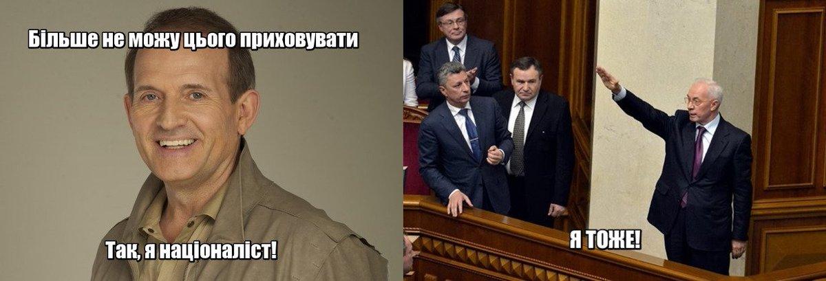 """Фигурант """"газового дела Онищенко"""" Постный, вышедший из СИЗО снова задержан спецназом НАБУ по новому подозрению - Цензор.НЕТ 910"""