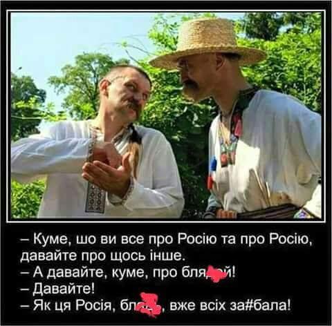 """""""В гробу карманов нет, деньги с собой не унесешь"""", - Путин прокомментировал информацию о своих богатствах - Цензор.НЕТ 6646"""