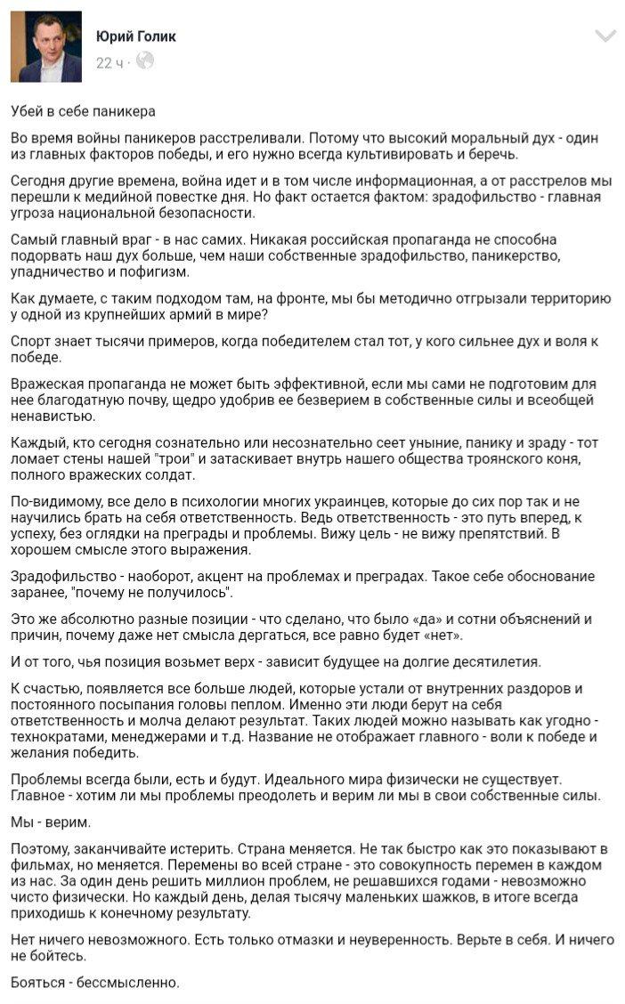 """Суд арестовал изъятые в одесском офисе """"Яндекс.Украина"""" 185 ноутбуков, 36 системных блоков и всю документацию - Цензор.НЕТ 5741"""