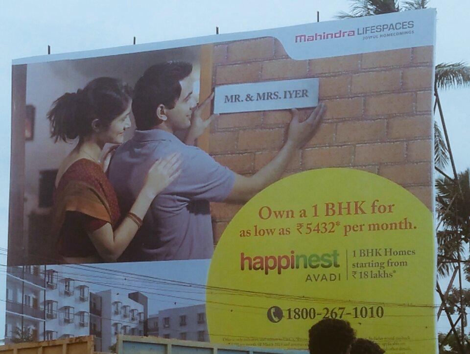 Mr & Mrs கபாலி   ல்லாம் flat  வாங்குற வரைக்கும் இடஒதுக்கீடு தேவை