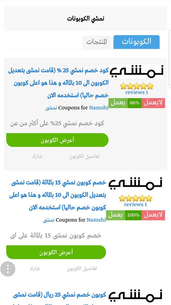 6bf5d75b0ea1b طلال 92 on Twitter