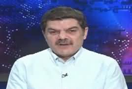 Khara Sach with Mubashir Lucman – 15th June 2017 -  Nawaz Sharif Mulzim Ya Mujrim thumbnail