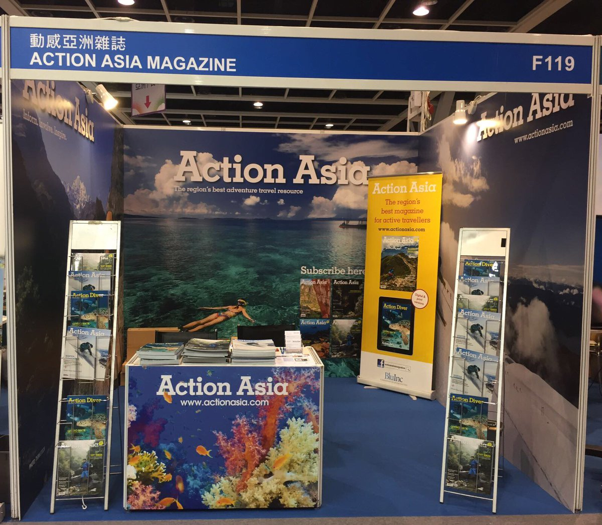 Come on over! We're at International Travel Expo in HK this weekend at HKCEC. #itehk #adventuretravel #actionasia