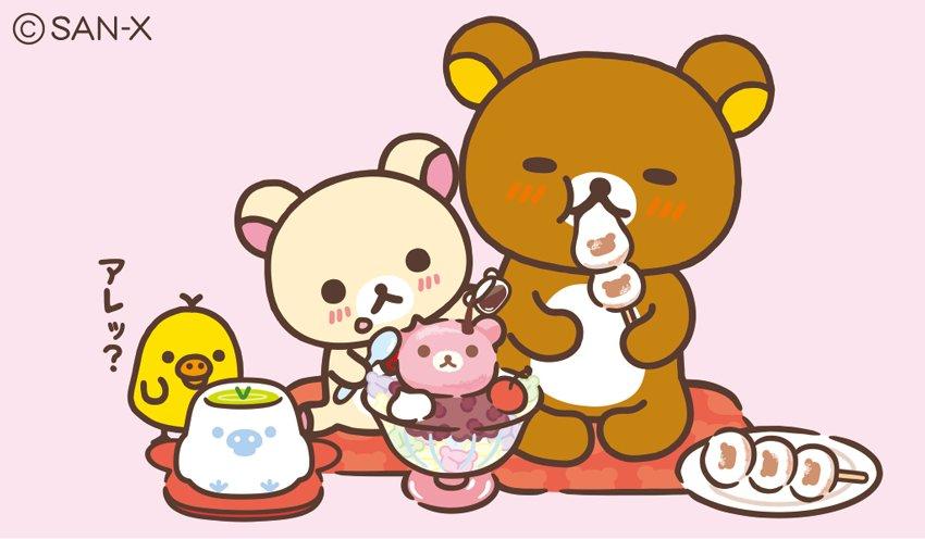 きょう6月16日は、和菓子の日   リラックマたちも、もりもり食べてますね。  #和菓子の日