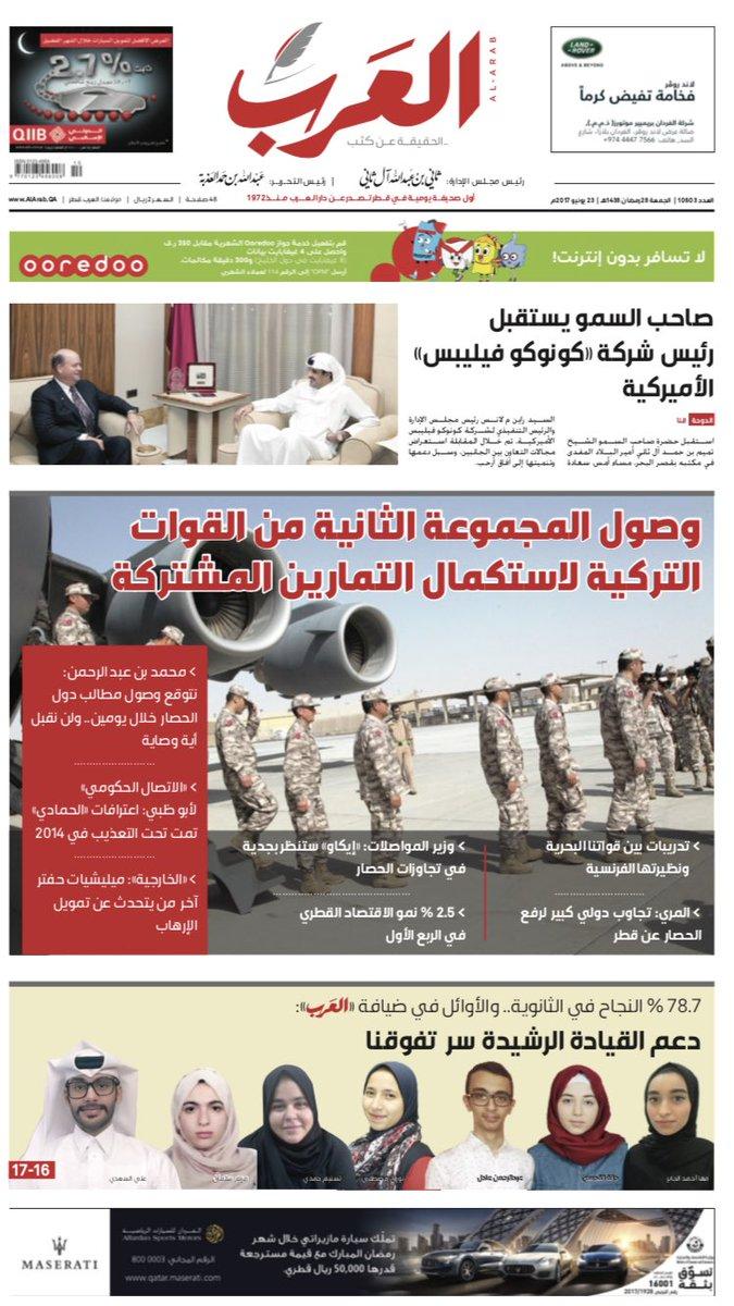 صفحة العرب الأولى.. #القائمة_مرفوضة #قطر #تركيا https://t.co/w6NrvsaEs...