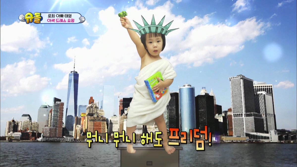 Watch &#39;ROS&#39; now on KBS World!! #ROS #baby #cute #rohee #슈돌<br>http://pic.twitter.com/eN1mRK7nCG
