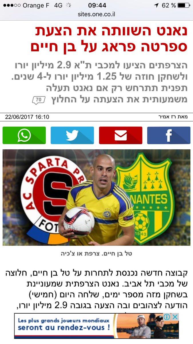 D'après la presse Israélienne, le #FCNantes a proposé 2,9M€ pour Tal Ben Chaim (27 ans, Maccabi Tel Aviv). Ailier, rapide, qui marque... pic.twitter.com/9lzz3SHbl3