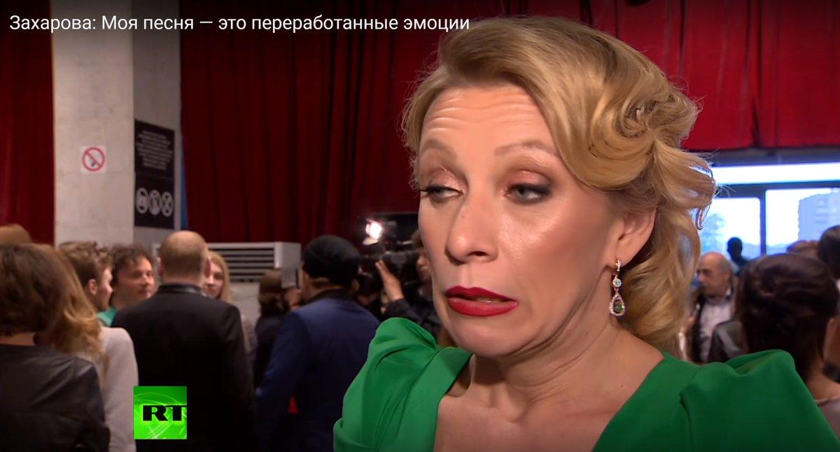 США призывают МОК отстранить Россию от Олимпиады-2018 - Цензор.НЕТ 493