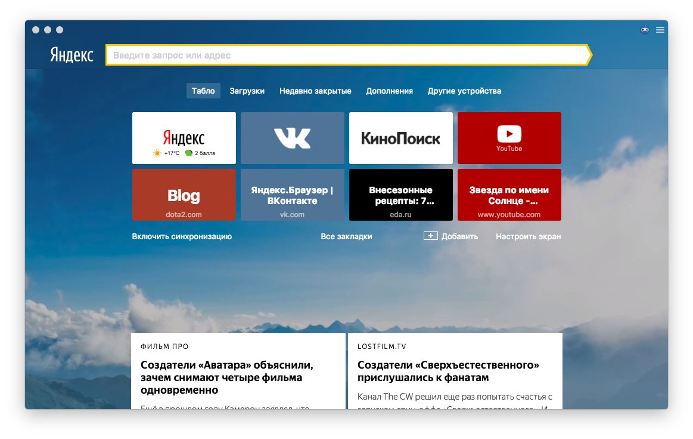 Yandex Browser on Twitter: