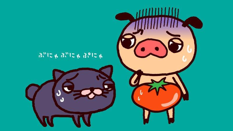 冷やしトマトパンツは頼まないでほしかったなぁ・・・ #パンパカパンツ #冷やしトマト https://t.co/3kjn5ZdN1v