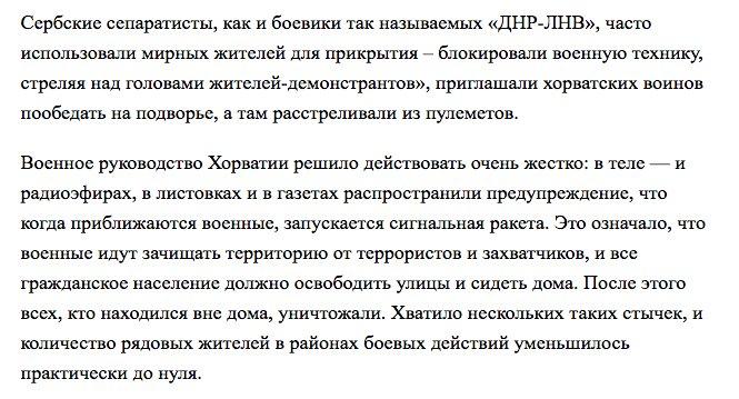 Фигурант дела о сепаратизме, которого СБУ обвинило в подкупе украинских нардепов за российские деньги, отгулял свадьбу вместе с запорожскими активистами партии Ляшко - Цензор.НЕТ 2576