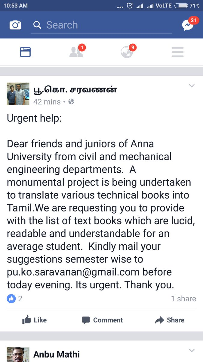 Jothimani On Twitter Kindly Help To Identity Technical Text Books 27 Pm Projects Discussions 2 Comments 1027 15 Jun 2017