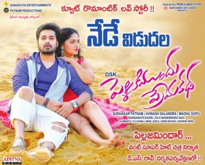 the G Kutta Se movie download in hindi hd