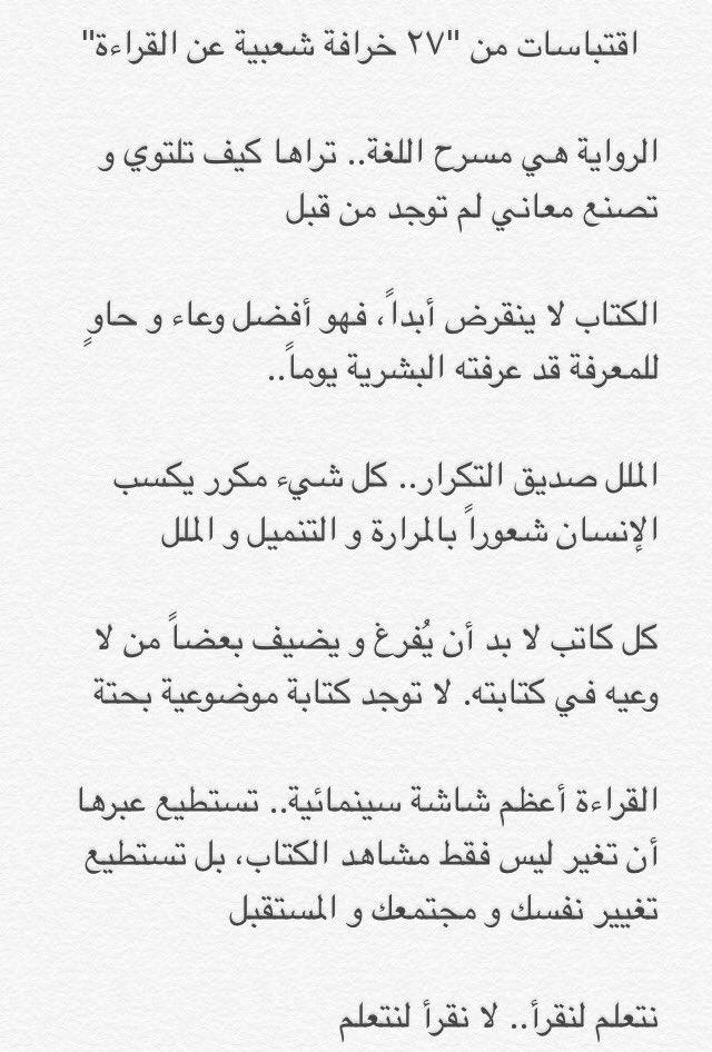edbb57278 أميرة on Twitter: