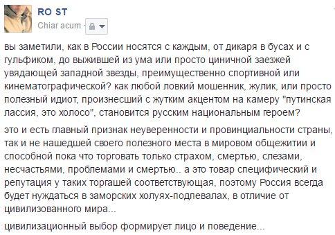 Фигурант дела о сепаратизме, которого СБУ обвинило в подкупе украинских нардепов за российские деньги, отгулял свадьбу вместе с запорожскими активистами партии Ляшко - Цензор.НЕТ 7669