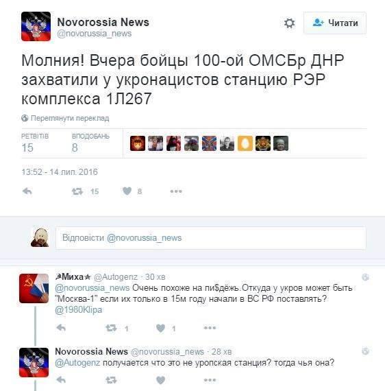 Двое шпионов боевиков задержаны на Донетчине, - Нацполиция - Цензор.НЕТ 3644