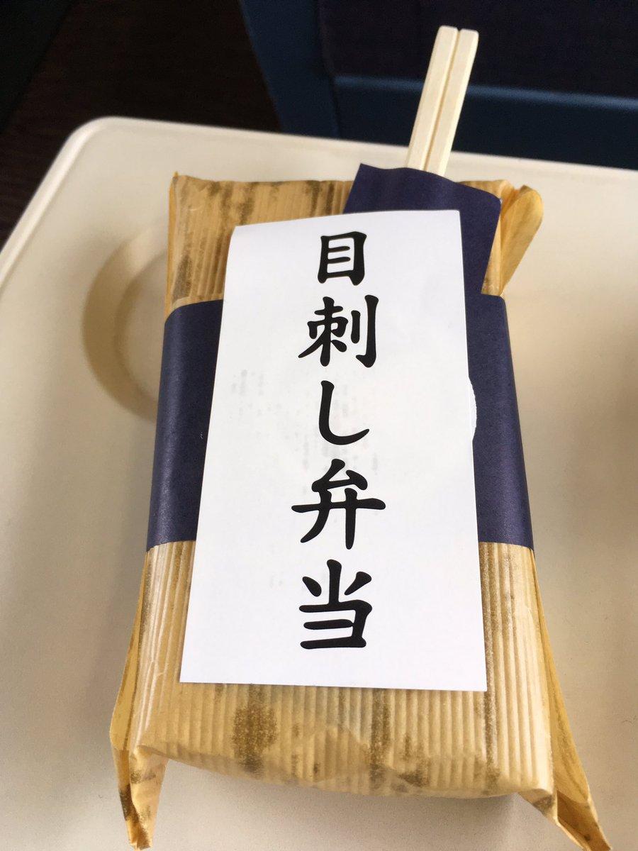 新宿駅で究極的な駅弁売ってた。420円。そしてウマい!(*゚▽゚*)