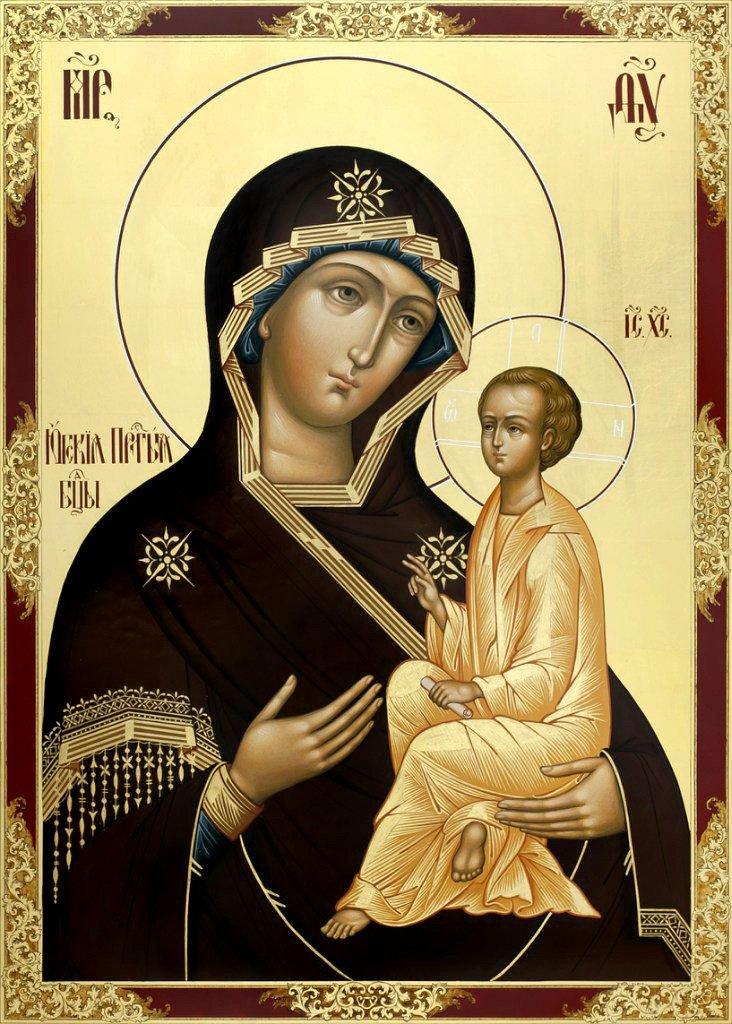 Икона пресвятой богородицы картинка и фото