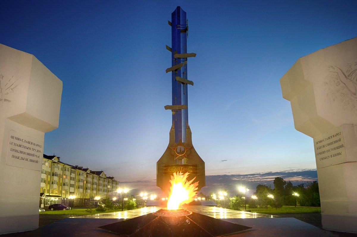 фото вечный огонь симферополь