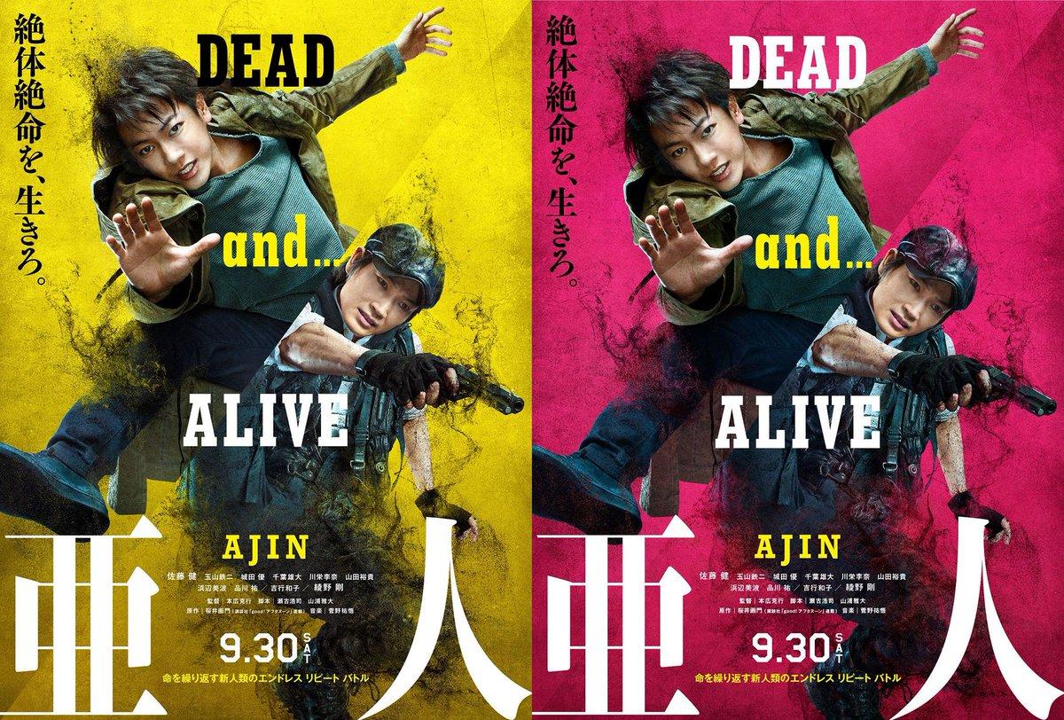 DCb0nYoXkAEwGre Diễn viên lồng tiếng của Kei Nagai sẽ góp mặt trong Live action sắp ra mắt