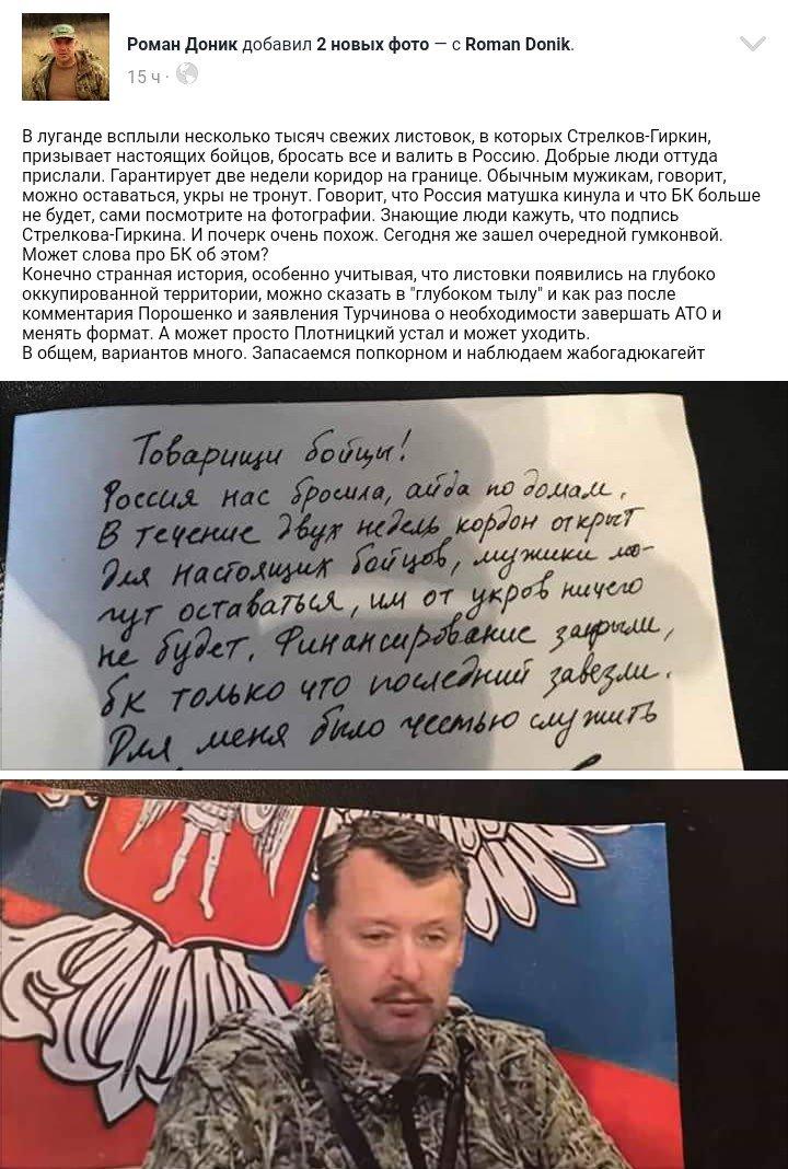 СБУ пресекла вербовку агентов российских спецслужб на Одесчине - Цензор.НЕТ 4875