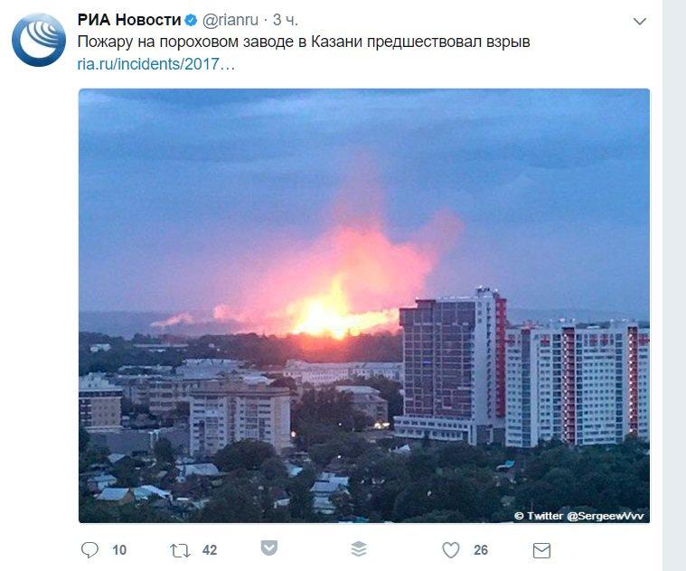 "Суд не отдал на поруки Савченко фигуранта ""газового дела"" и арестовал Постного с залогом 10 млн - Цензор.НЕТ 3039"