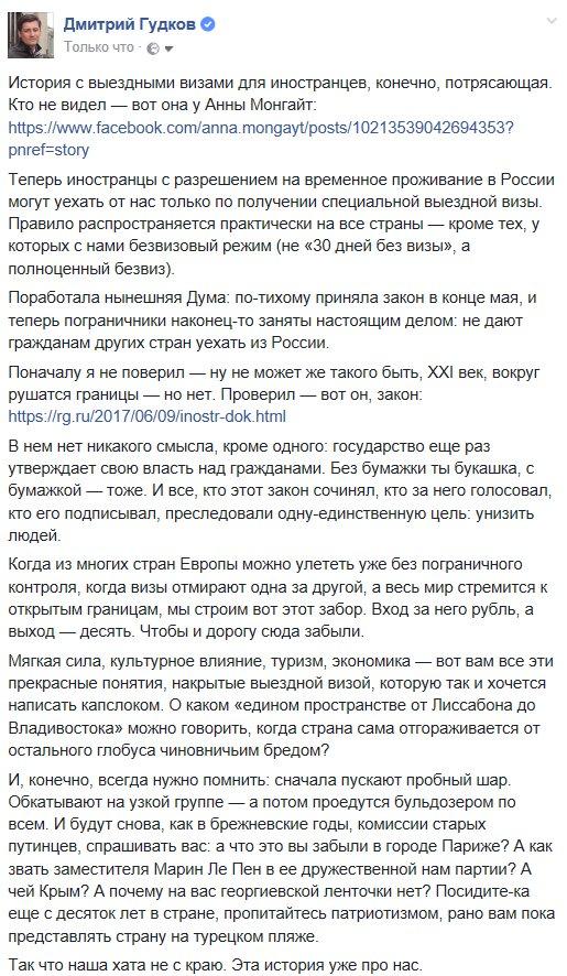 Легализовать проституцию - это как бы подтолкнуть женщин к этому занятию, - Крищенко - Цензор.НЕТ 9350