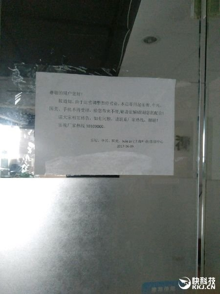 Сервисные центры улан-удэ
